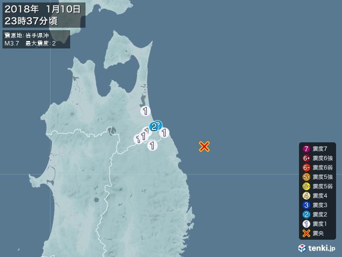 地震情報(2018年01月10日23時37分発生)