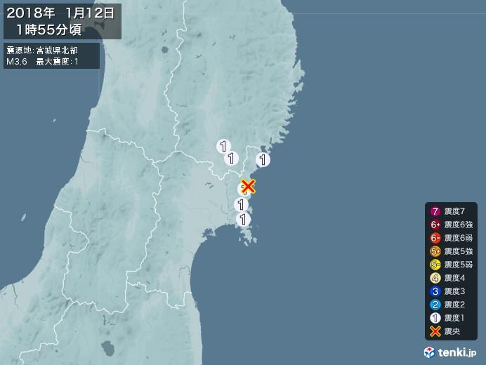 地震情報(2018年01月12日01時55分発生)