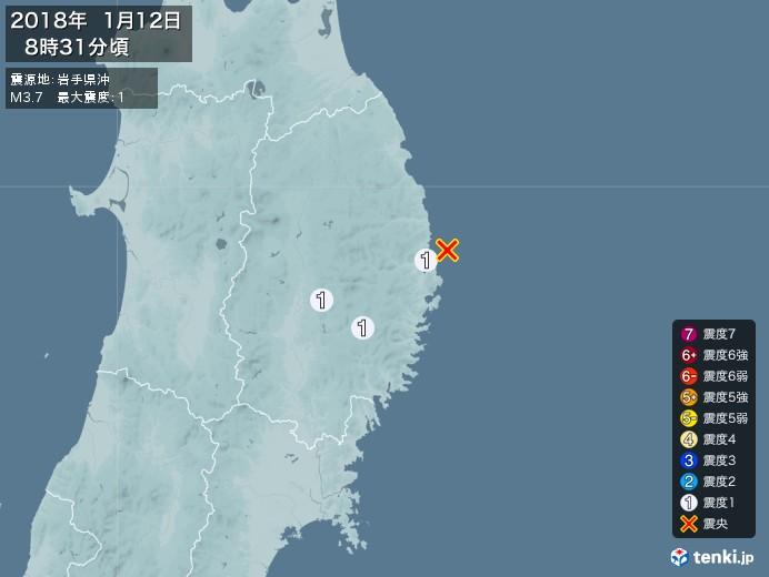 地震情報(2018年01月12日08時31分発生)