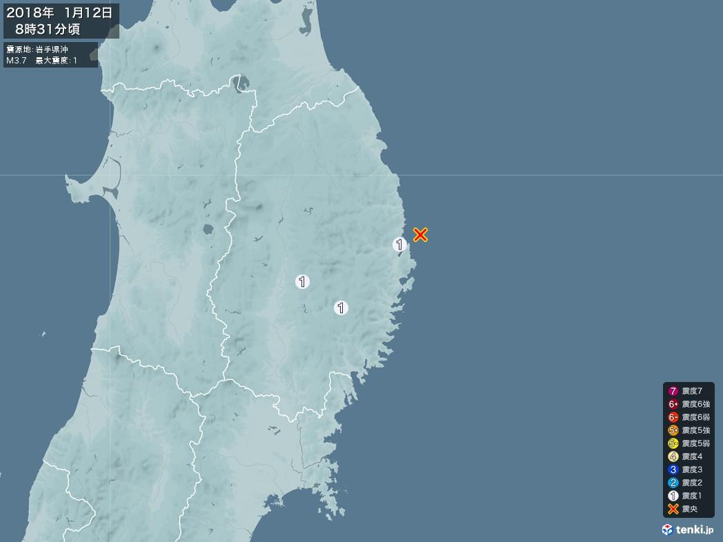 地震情報 2018年01月12日 08時31分頃発生 最大震度:1 震源地:岩手県沖(拡大画像)