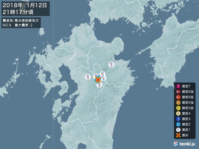 地震情報(2018年01月12日21時17分発生)