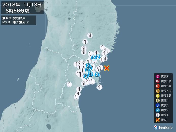 地震情報(2018年01月13日08時56分発生)