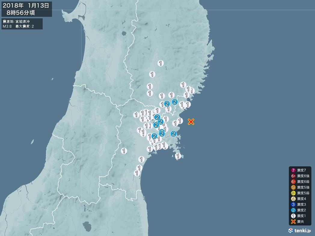 地震情報 2018年01月13日 08時56分頃発生 最大震度:2 震源地:宮城県沖(拡大画像)