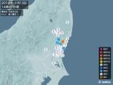 2018年01月13日14時37分頃発生した地震