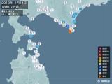 2018年01月14日18時07分頃発生した地震