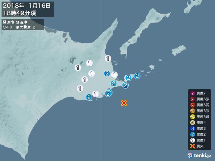 地震情報(2018年01月16日18時49分発生)