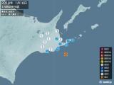 2018年01月16日18時49分頃発生した地震