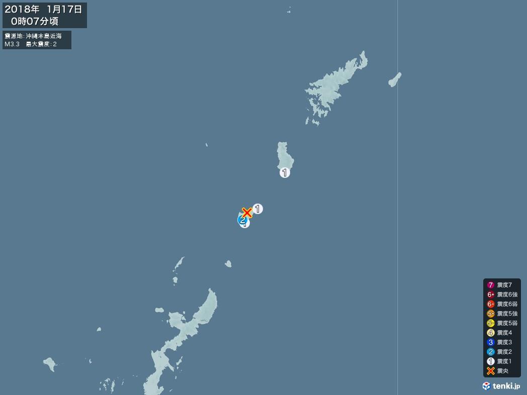 地震情報 2018年01月17日 00時07分頃発生 最大震度:2 震源地:沖縄本島近海(拡大画像)