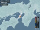 2018年01月17日14時35分頃発生した地震