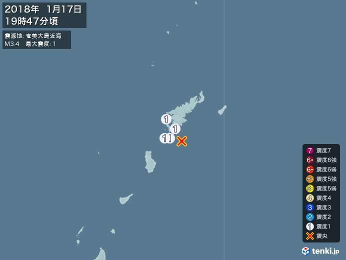 地震情報(2018年01月17日19時47分発生)