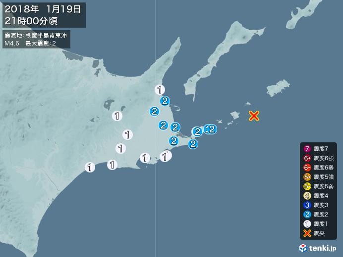 地震情報(2018年01月19日21時00分発生)