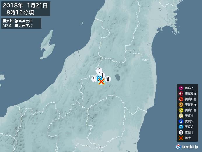 地震情報(2018年01月21日08時15分発生)