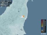 2018年01月21日11時25分頃発生した地震