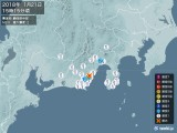 2018年01月21日15時15分頃発生した地震