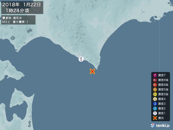 地震情報(2018年01月22日01時24分発生)