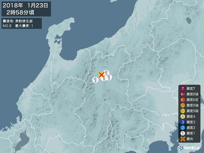 地震情報(2018年01月23日02時58分発生)