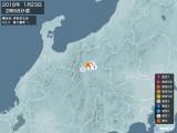 2018年01月23日02時58分頃発生した地震