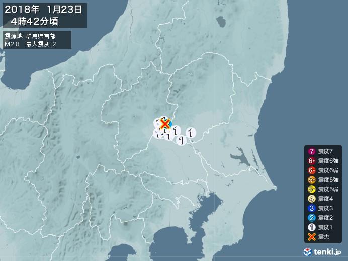 地震情報(2018年01月23日04時42分発生)