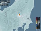 2018年01月23日04時42分頃発生した地震