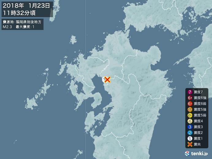 地震情報(2018年01月23日11時32分発生)