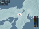 2018年01月23日14時59分頃発生した地震