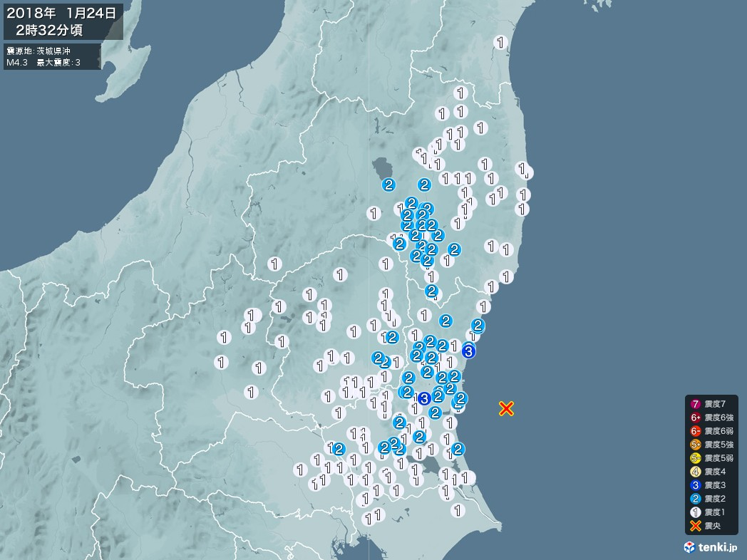 地震情報 2018年01月24日 02時32分頃発生 最大震度:3 震源地:茨城県沖(拡大画像)