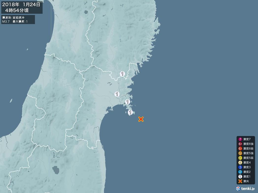 地震情報 2018年01月24日 04時54分頃発生 最大震度:1 震源地:宮城県沖(拡大画像)