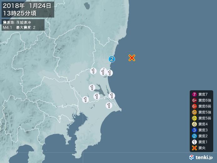 地震情報(2018年01月24日13時25分発生)