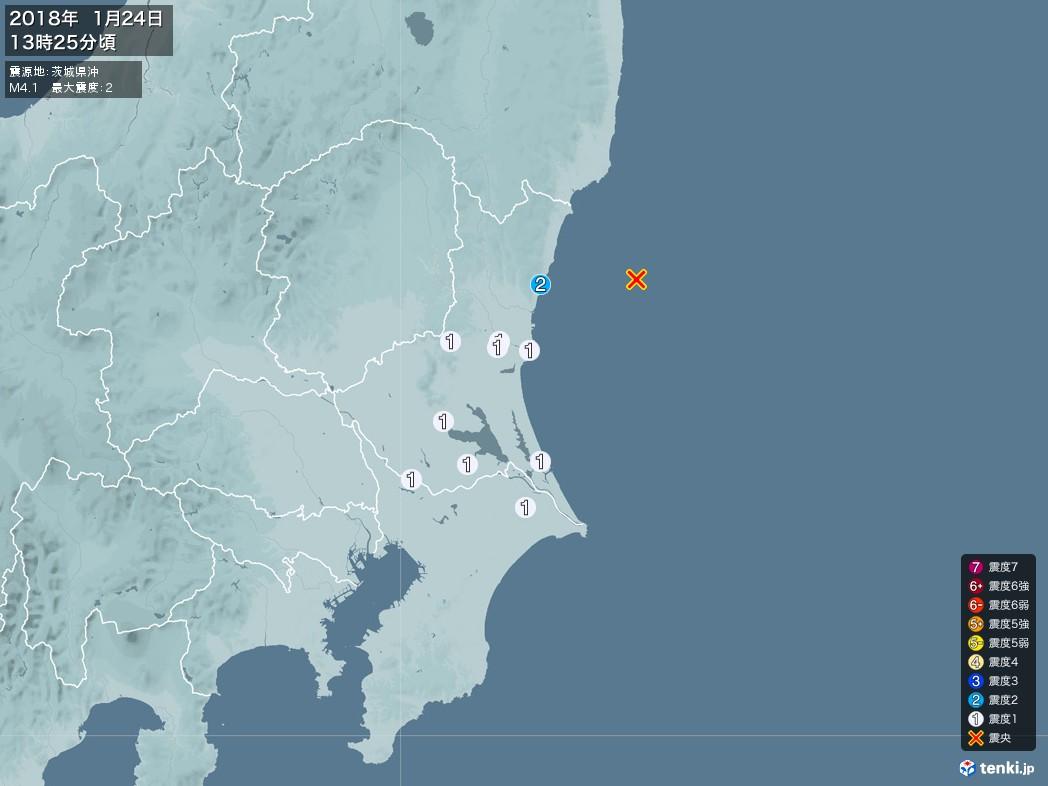 地震情報 2018年01月24日 13時25分頃発生 最大震度:2 震源地:茨城県沖(拡大画像)