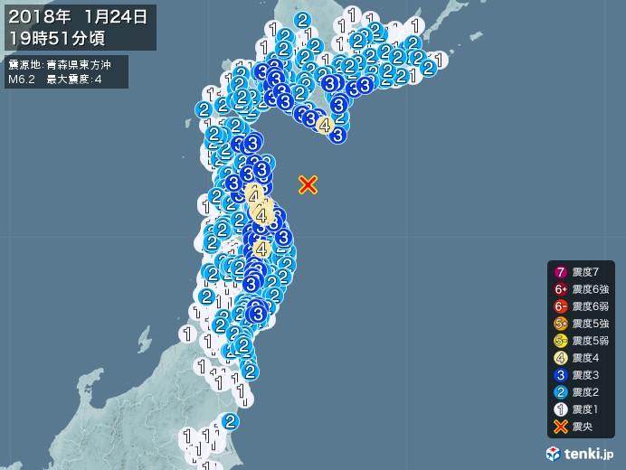 地震情報(2018年01月24日19時51分発生)