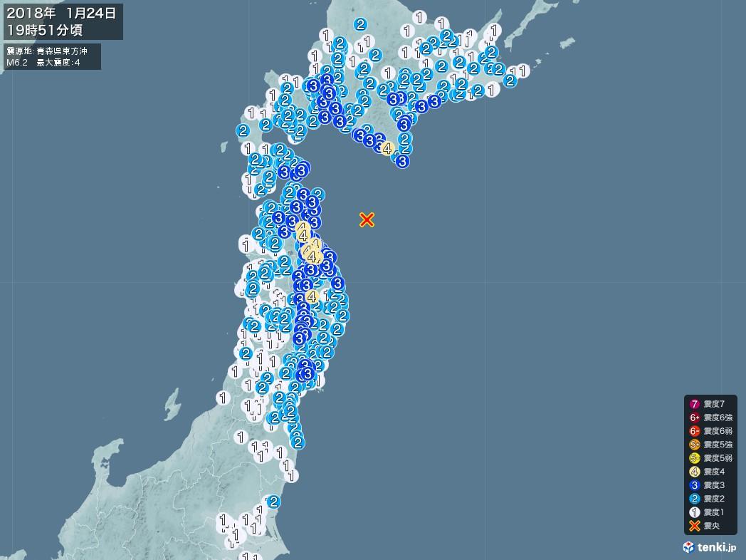 地震情報 2018年01月24日 19時51分頃発生 最大震度:4 震源地:青森県東方沖(拡大画像)