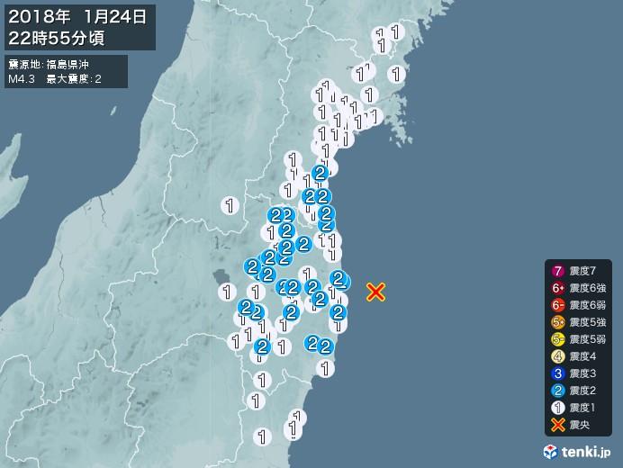 地震情報(2018年01月24日22時55分発生)