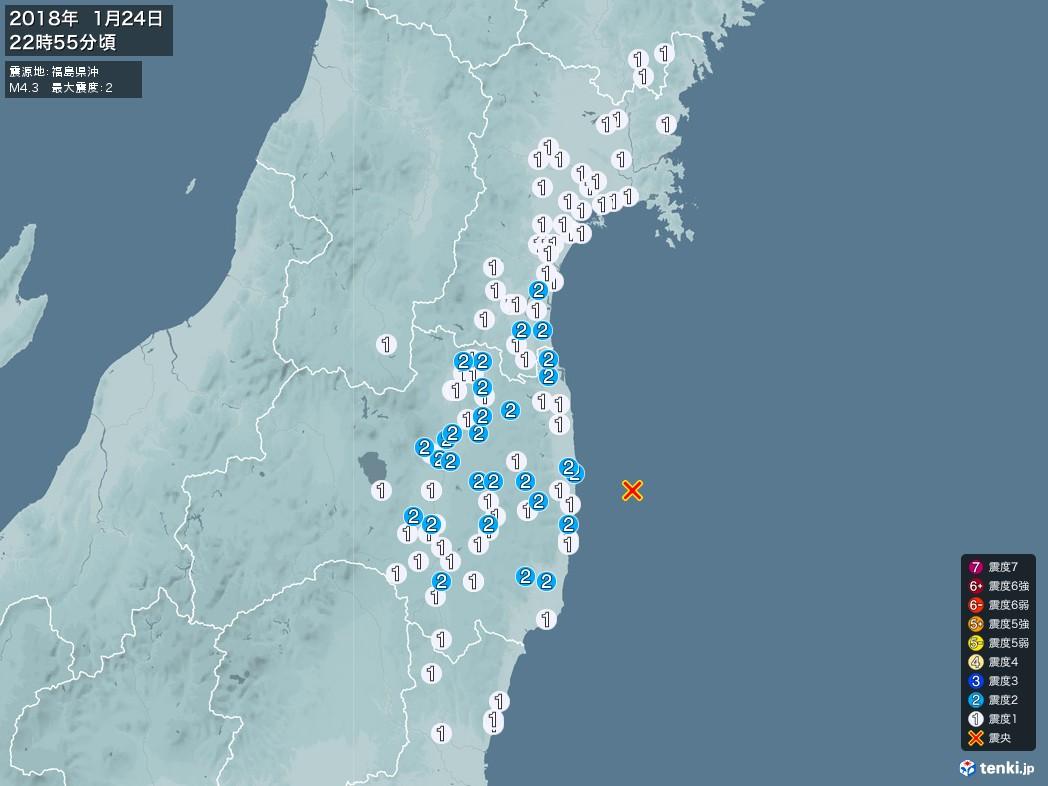 地震情報 2018年01月24日 22時55分頃発生 最大震度:2 震源地:福島県沖(拡大画像)