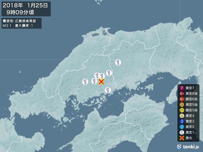 地震情報(2018年01月25日09時09分発生)