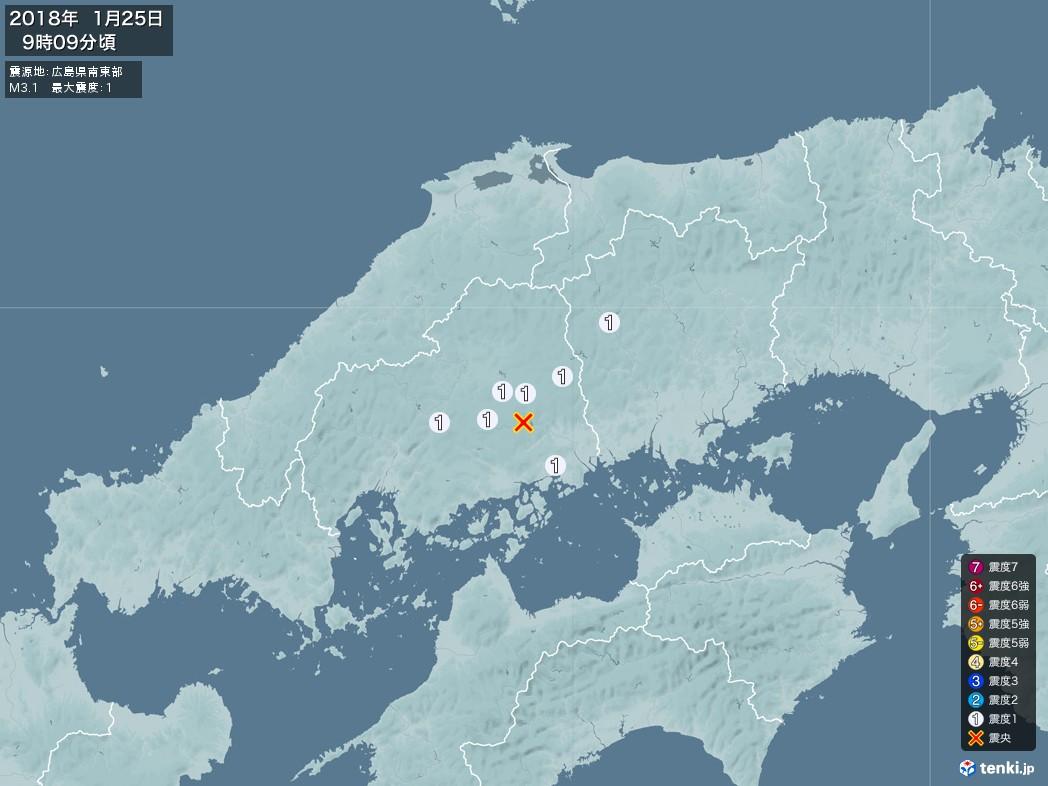 地震情報 2018年01月25日 09時09分頃発生 最大震度:1 震源地:広島県南東部(拡大画像)