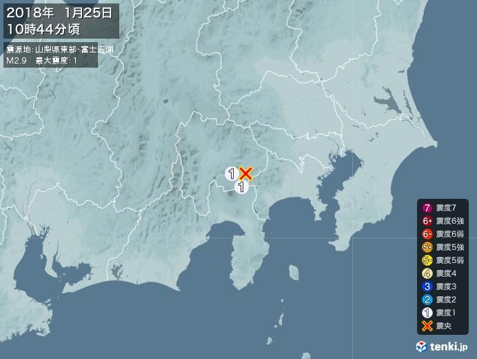 地震情報(2018年01月25日10時44分発生)