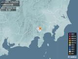 2018年01月25日10時44分頃発生した地震