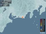 2018年01月25日12時04分頃発生した地震