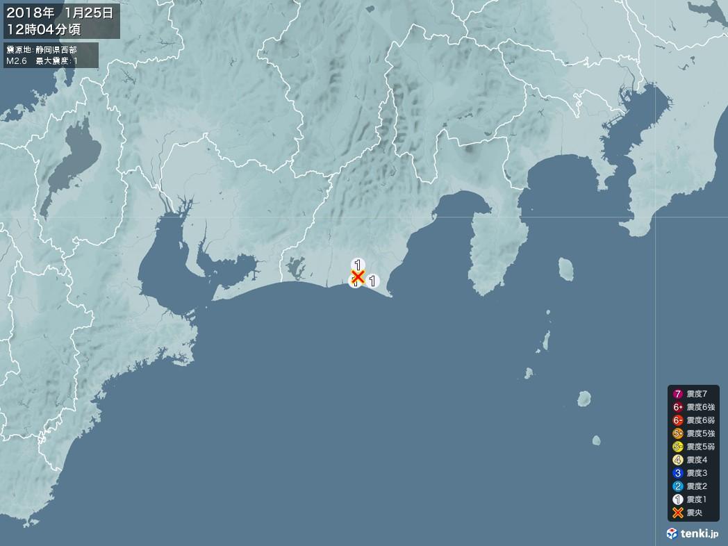 地震情報 2018年01月25日 12時04分頃発生 最大震度:1 震源地:静岡県西部(拡大画像)