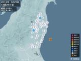 2018年01月25日18時25分頃発生した地震