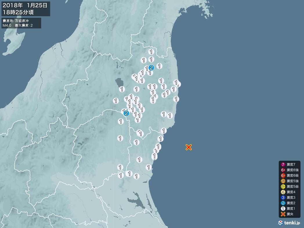 地震情報 2018年01月25日 18時25分頃発生 最大震度:2 震源地:茨城県沖(拡大画像)