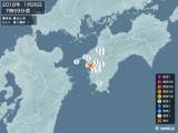 2018年01月26日07時59分頃発生した地震