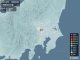 2018年01月26日18時00分頃発生した地震