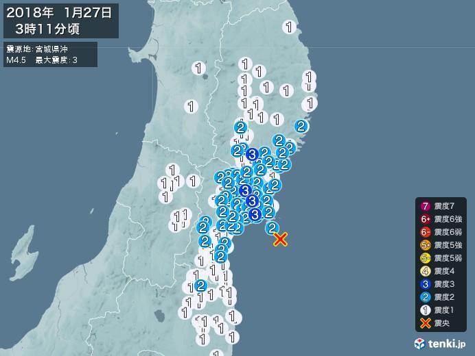 地震情報(2018年01月27日03時11分発生)