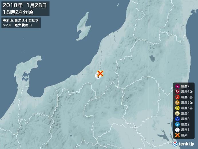 地震情報(2018年01月28日18時24分発生)