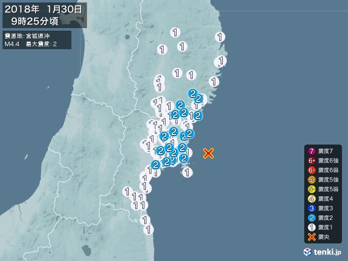 地震情報(2018年01月30日09時25分発生)