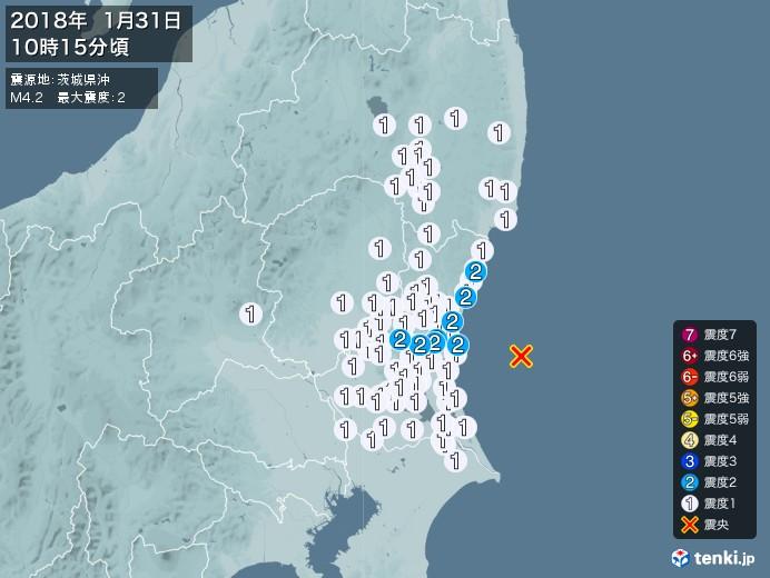 地震情報(2018年01月31日10時15分発生)