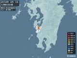 2018年02月01日12時03分頃発生した地震