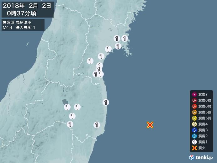 地震情報(2018年02月02日00時37分発生)