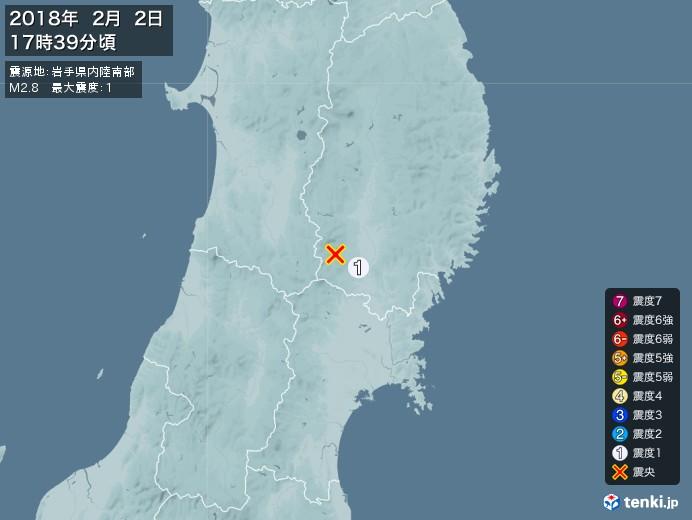 地震情報(2018年02月02日17時39分発生)